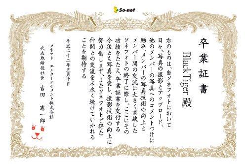 sotugyo-B.jpg